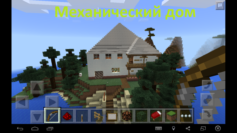 Майнкрафт скачять карту с домами