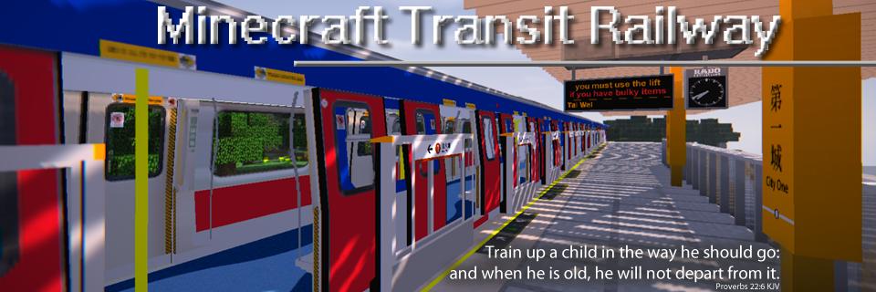 Minecraft Transit Railway - Minecraft Mods - Mapping and