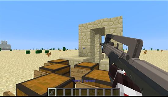 мод на оружие в майнкрафт 1.7.10 #2