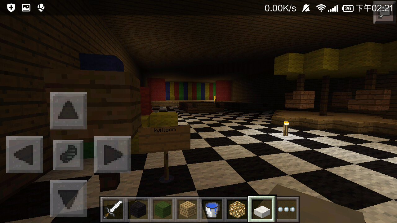 five night at freddy 2 for minecraft PE - MCPE: Maps - Minecraft