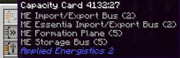 IO_Card_Capacity