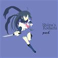 Kodachi pack