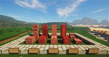Minecraft 1.12.2 1_6 1_36_06 am