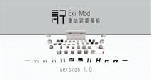Eki_mod_1.0
