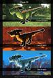 Драконы стадия 3