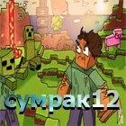 View cymrak12's Profile