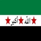 View ibrahim0syria0free's Profile