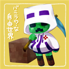 View BlackYamato's Profile