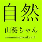 View wasabichan's Profile