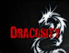 View Dracosity's Profile