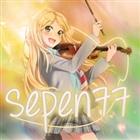 View Sepen77's Profile