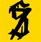 View _BlazingSage_'s Profile