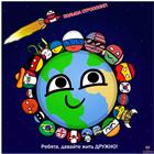 View Happy_world's Profile