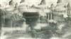 View ancerain's Profile