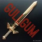 View gullgum's Profile