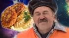 View Seva_kotletki_s_pureschkoy's Profile