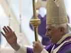 View St_Pope's Profile