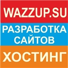 View wazzup_su's Profile