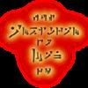 View AmbigramMan's Profile